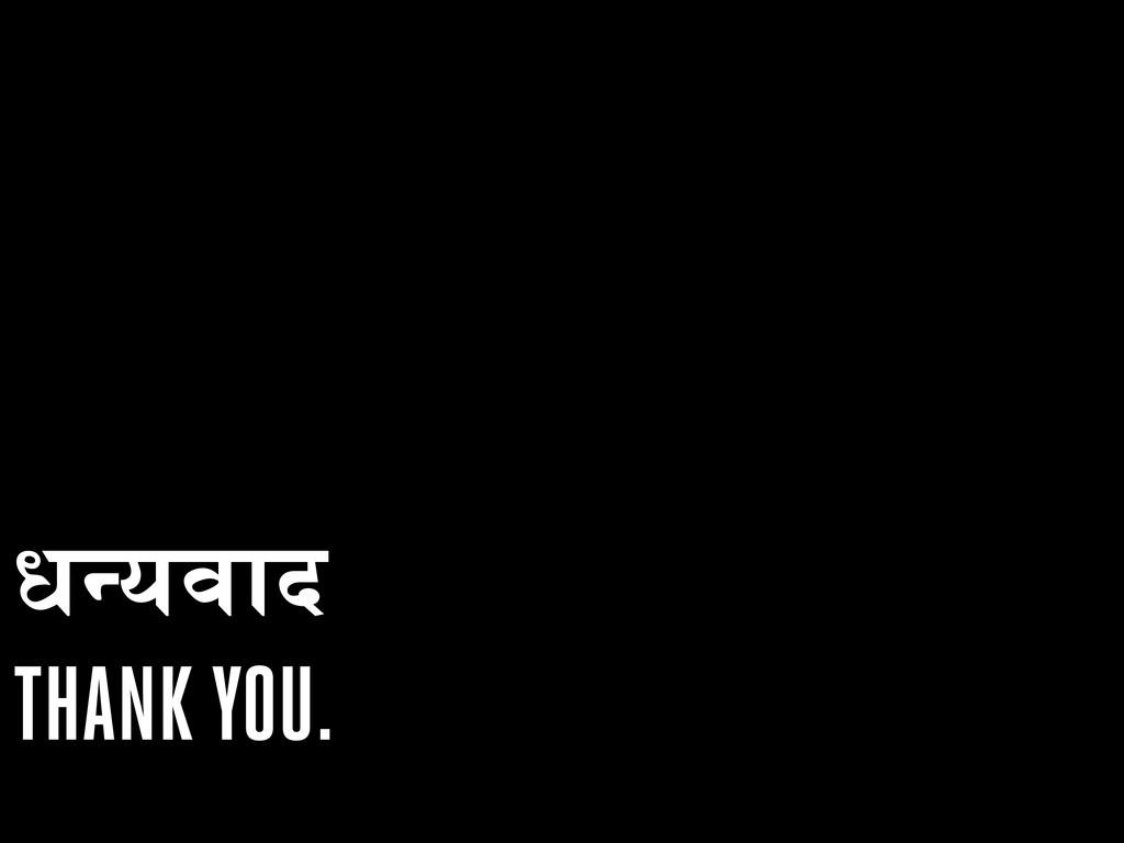 "ध""यवाद THANK YOU."