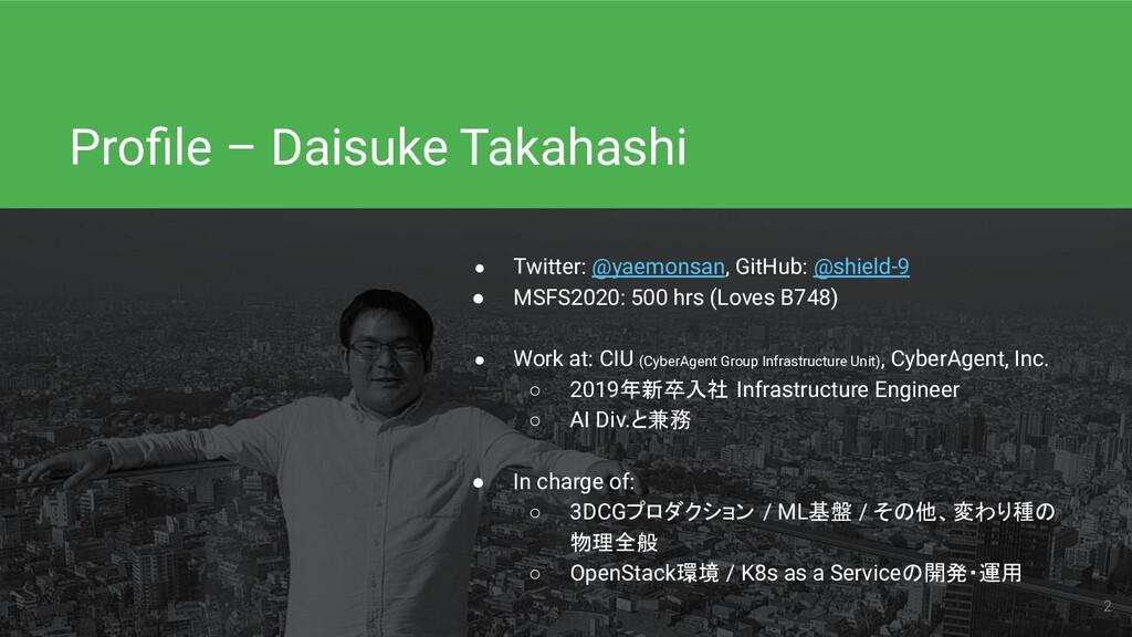 Profile – Daisuke Takahashi ● Twitter: @yaemonsa...