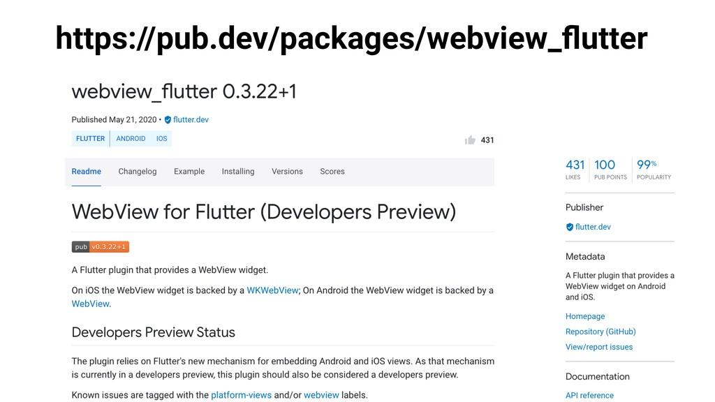 https://pub.dev/packages/webview_flutter