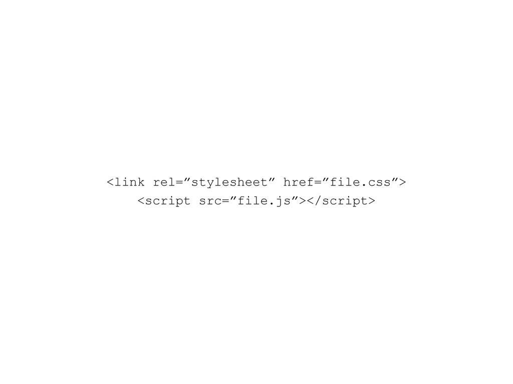 "<link rel=""stylesheet"" href=""file.css""> <script..."