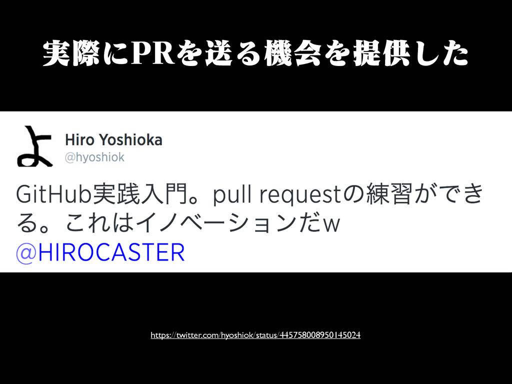 ࣮ࡍʹ13ΛૹΔػձΛఏڙͨ͠ https://twitter.com/hyoshiok/st...