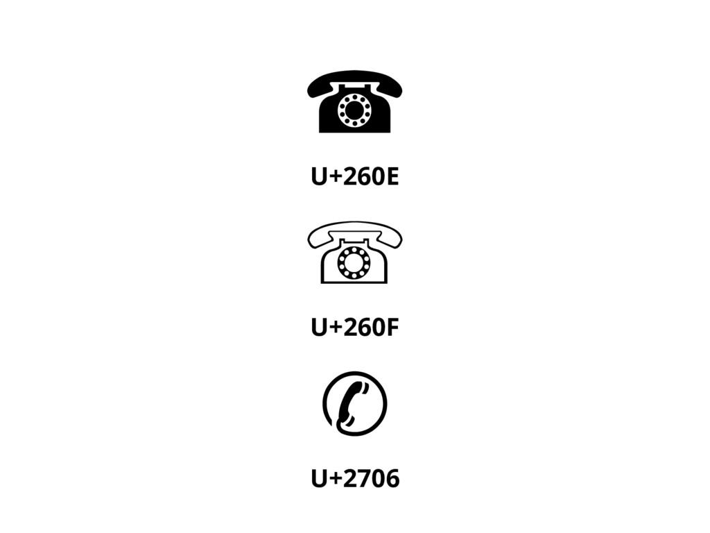 ☎ U+260E ☏ U+260F ✆ U+2706