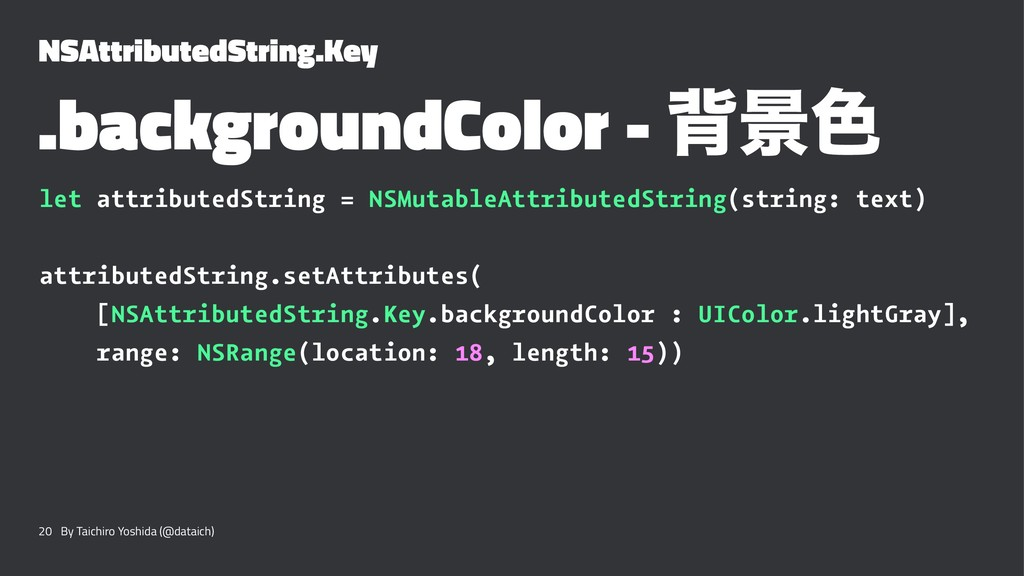 NSAttributedString.Key .backgroundColor - എܠ৭ l...