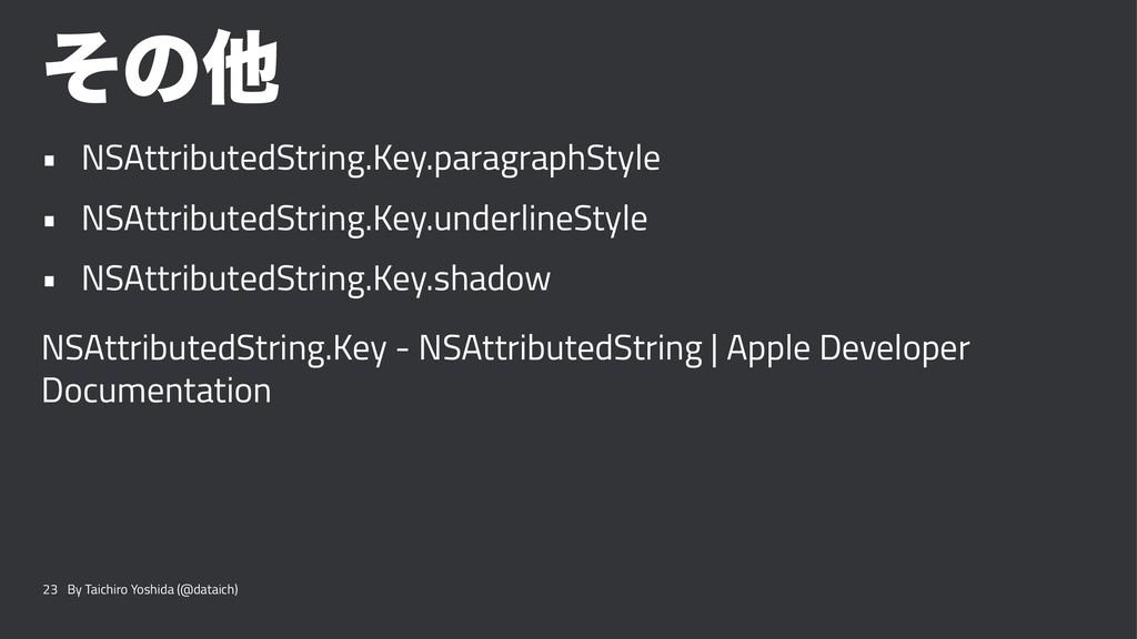 ͦͷଞ • NSAttributedString.Key.paragraphStyle • N...