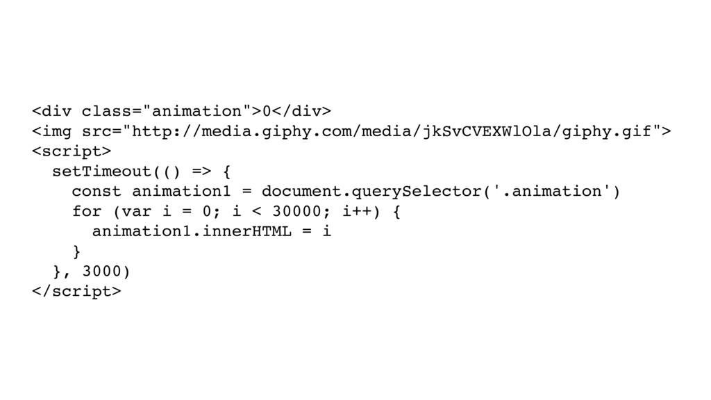 "<div class=""animation"">0</div> <img src=""http:/..."