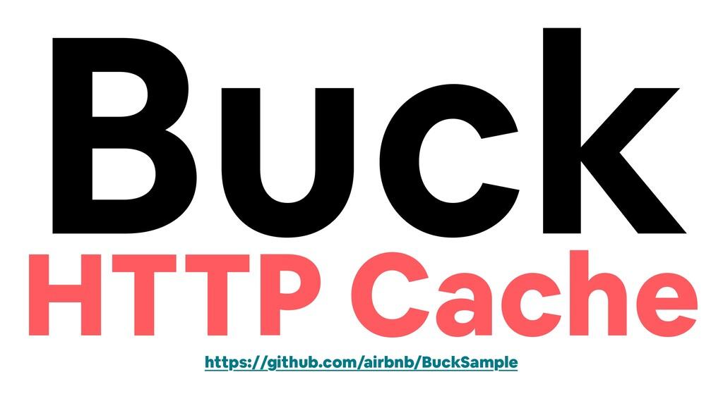 Buck HTTP Cache https://github.com/airbnb/BuckS...