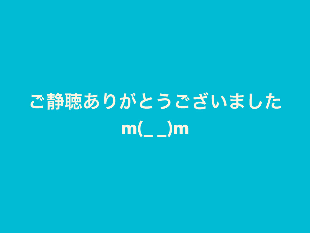 ͝੩ௌ͋Γ͕ͱ͏͍͟͝·ͨ͠ m(_ _)m