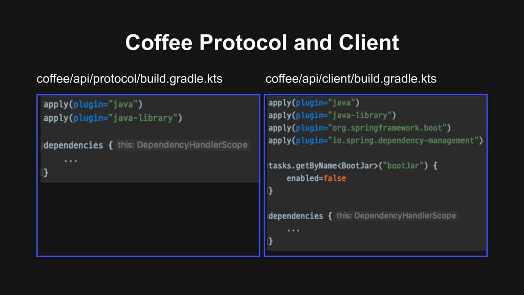 Coffee Protocol and Client coffee/api/protocol/...