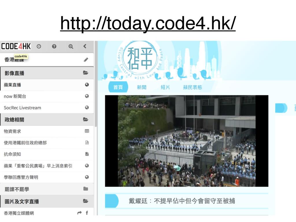 http://today.code4.hk/