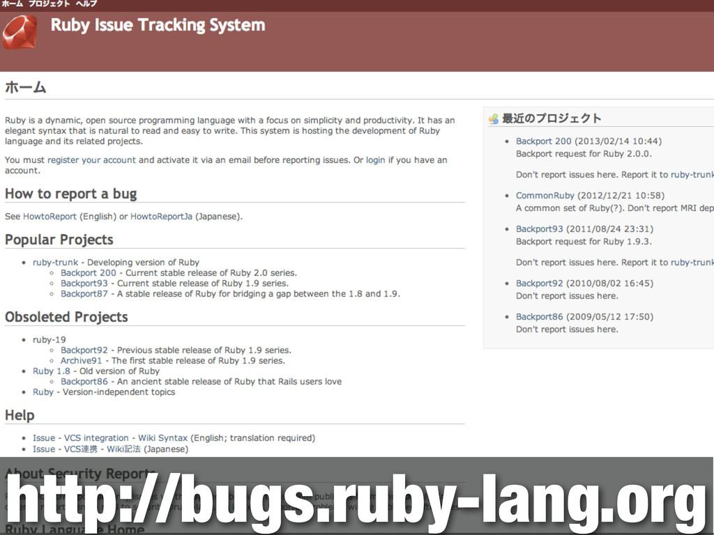http://bugs.ruby-lang.org