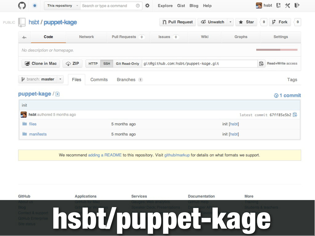 hsbt/puppet-kage