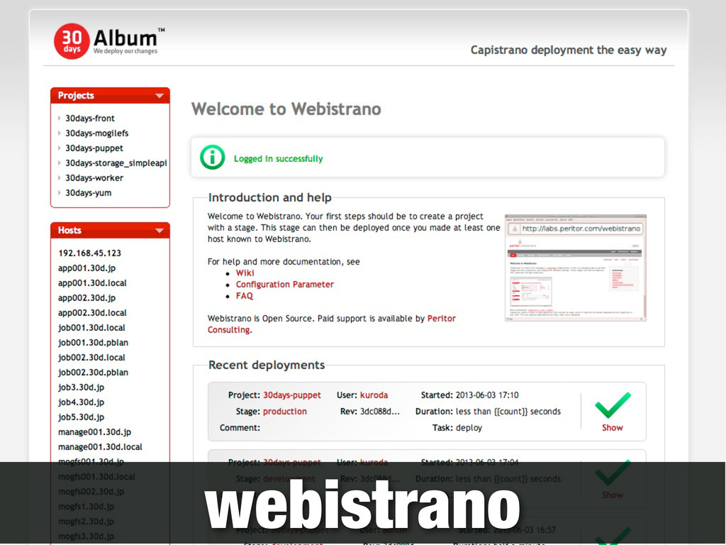 webistrano
