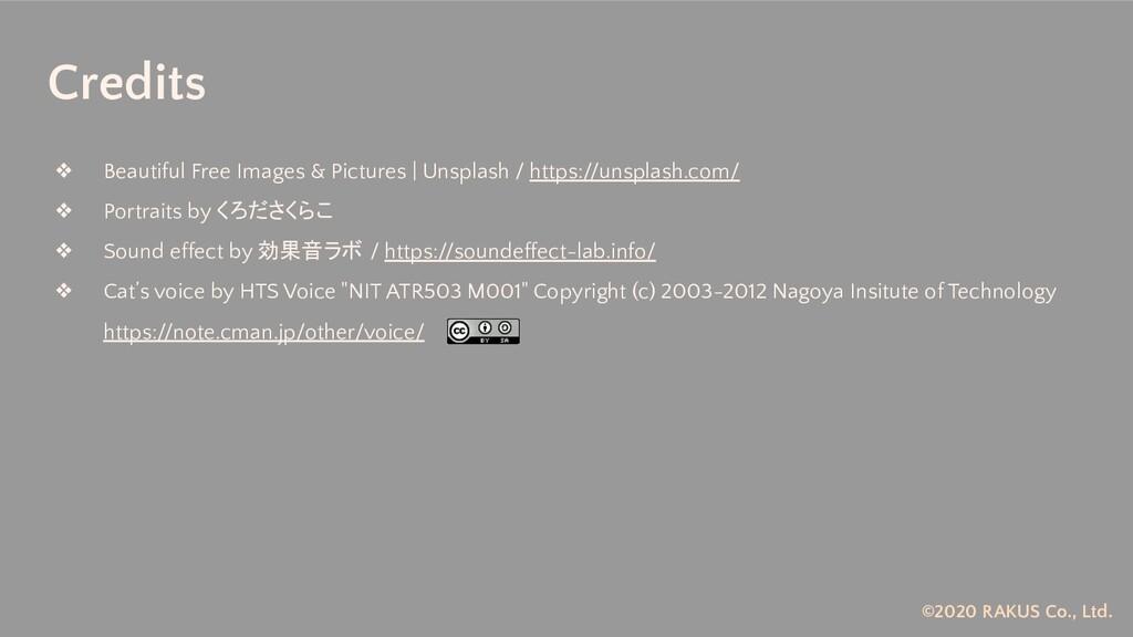 ©2020 RAKUS Co., Ltd. Credits ❖ Beautiful Free ...