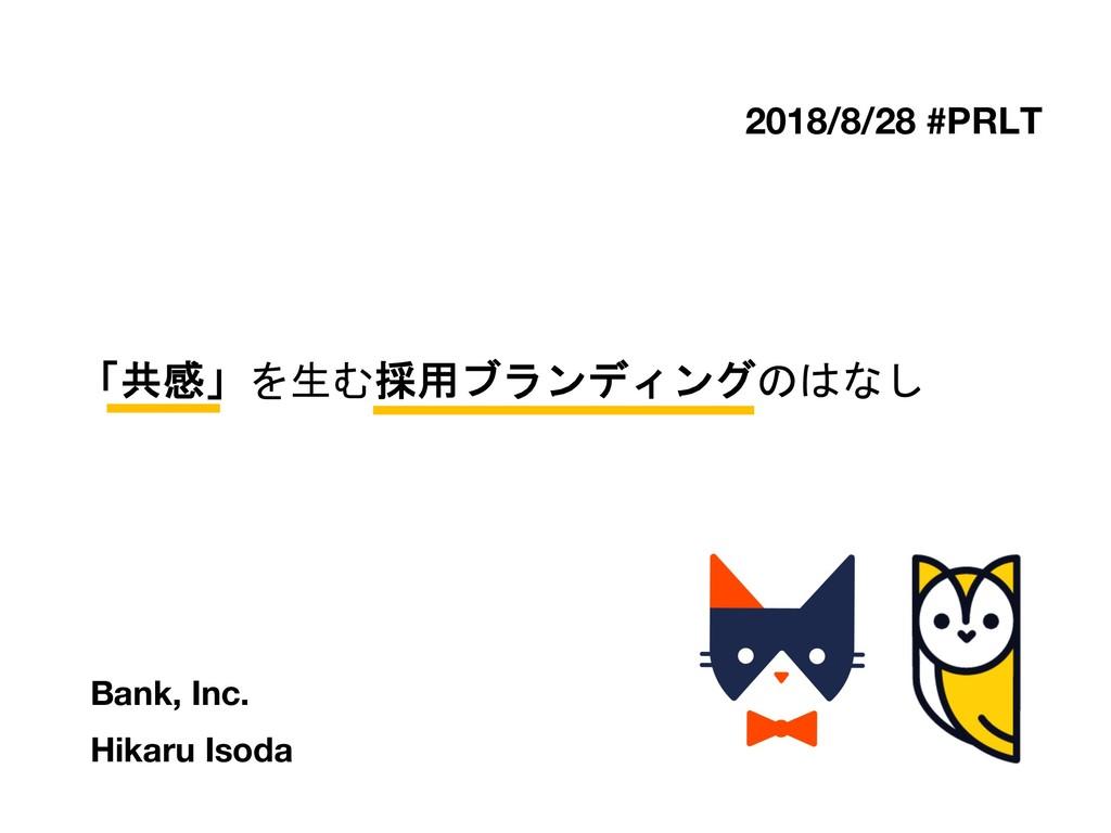 Bank, Inc. Hikaru Isoda 20...