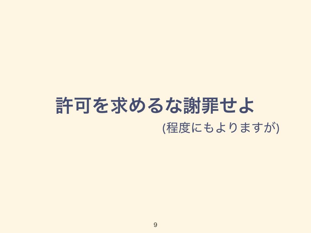 ڐՄΛٻΊΔͳँࡑͤΑ (ఔʹΑΓ·͕͢)