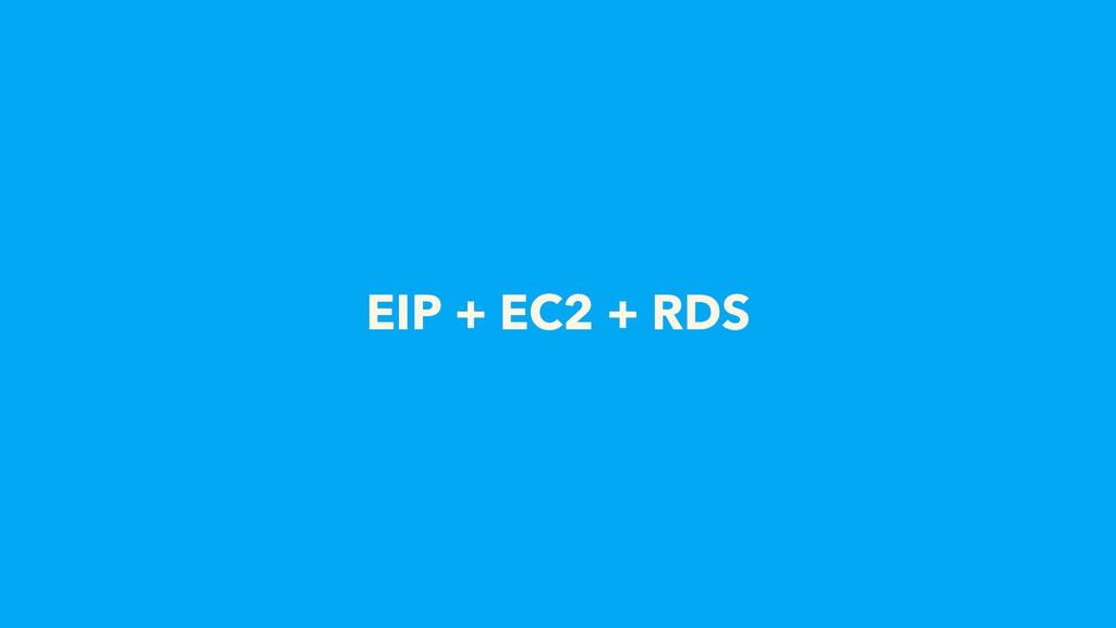 EIP + EC2 + RDS