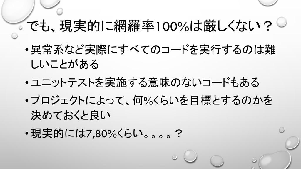 "#,' 100%)&? •&%' *""(3>90 /() ..."