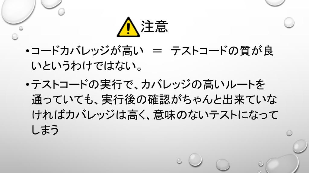 •)3/(02,* 4 -+.)3/ % •-+.)3/...