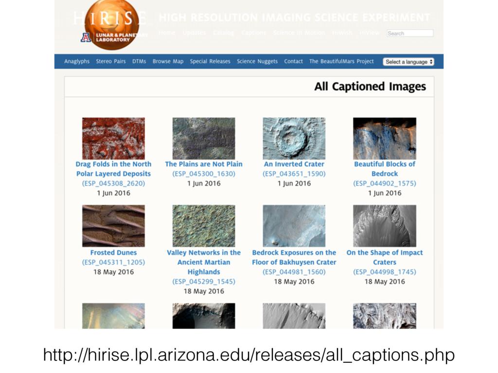 http://hirise.lpl.arizona.edu/releases/all_capt...