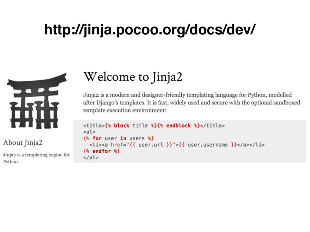 http://jinja.pocoo.org/docs/dev/