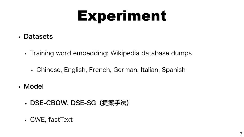Experiment w %BUBTFUT w 5SBJOJOHXPSEFNCFEEJO...