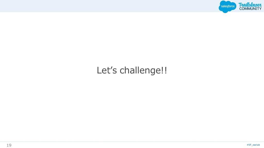 #SF_eaclub 19 Let's challenge!!
