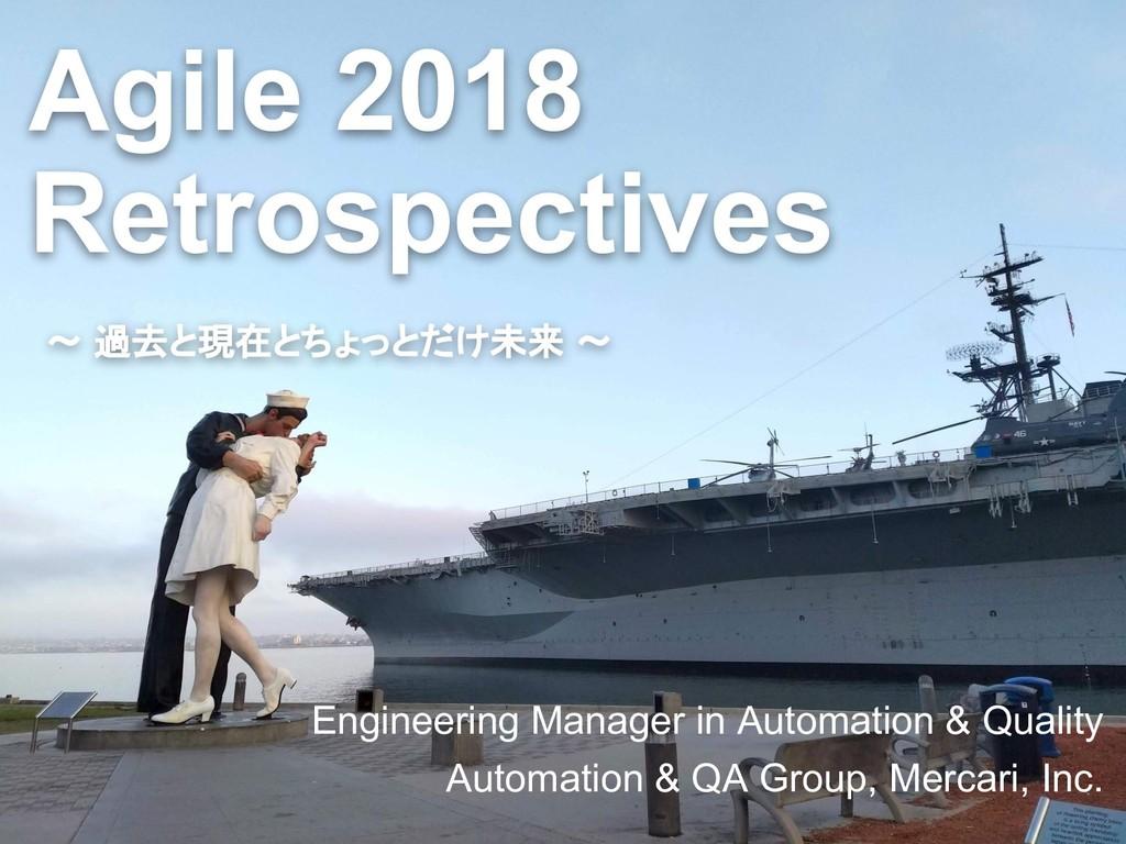 Agile 2018 Retrospectives Engineering Manager i...
