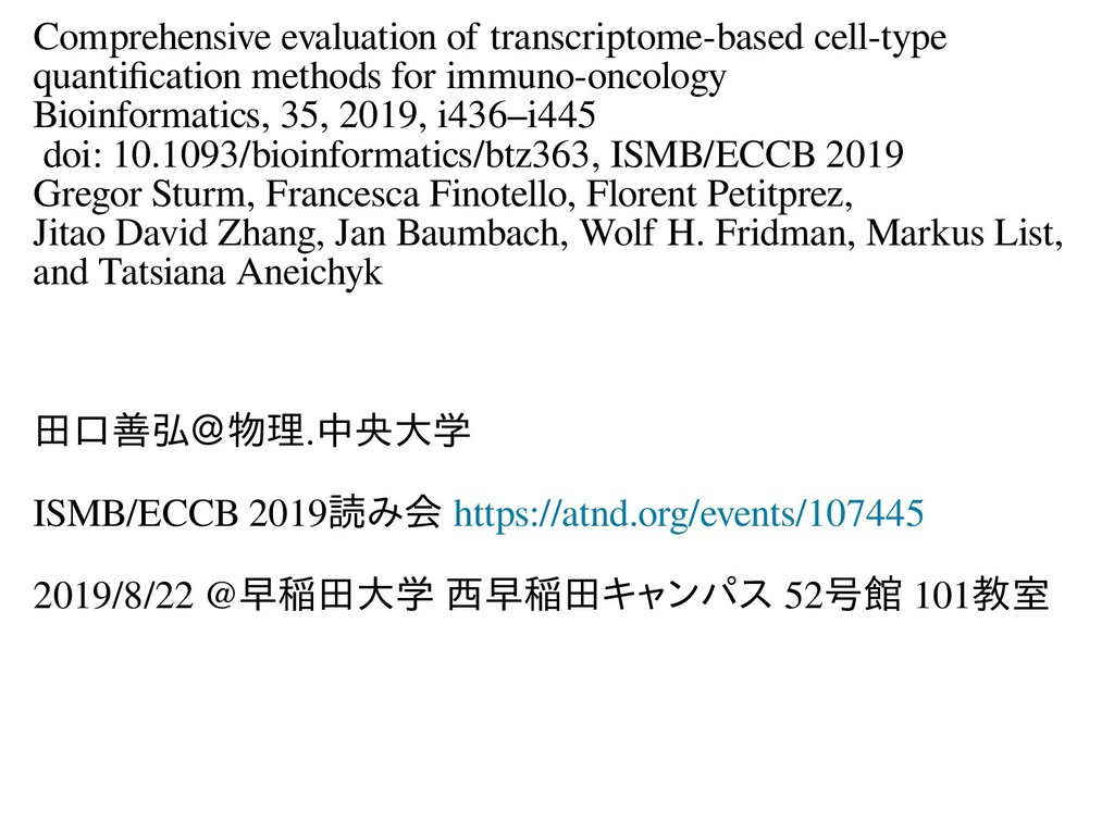 Comprehensive evaluation of transcriptome-based...