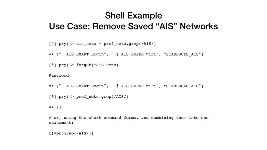 "Shell Example Use Case: Remove Saved ""AIS"" Netw..."