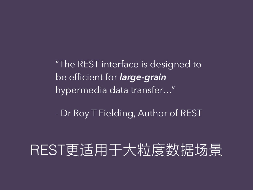 """The REST interface is designed to be efficient ..."