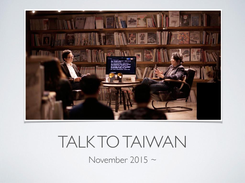 TALK TO TAIWAN November 2015 ~