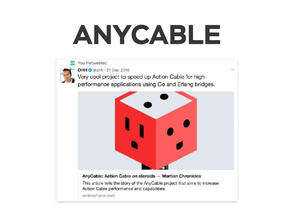 ANYCABLE