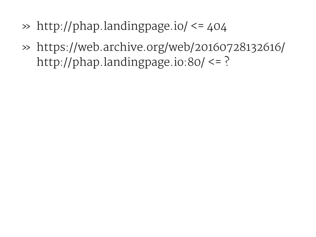 » http://phap.landingpage.io/ <= 404 » https://...