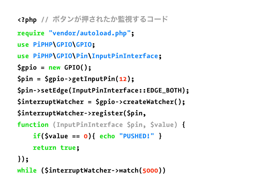 "<?php // Ϙλϯ͕ԡ͞Ε͔ͨࢹ͢Δίʔυ require ""vendor/autol..."