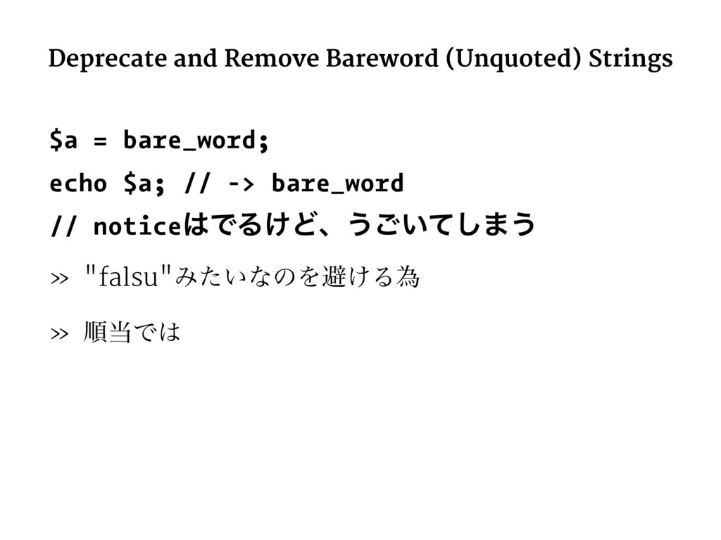 Deprecate and Remove Bareword (Unquoted) String...