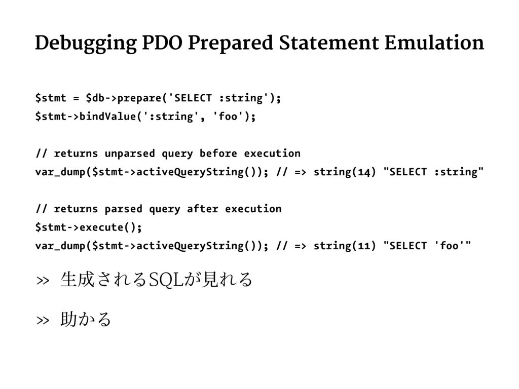 Debugging PDO Prepared Statement Emulation $stm...
