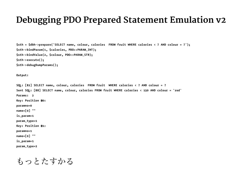 Debugging PDO Prepared Statement Emulation v2 $...