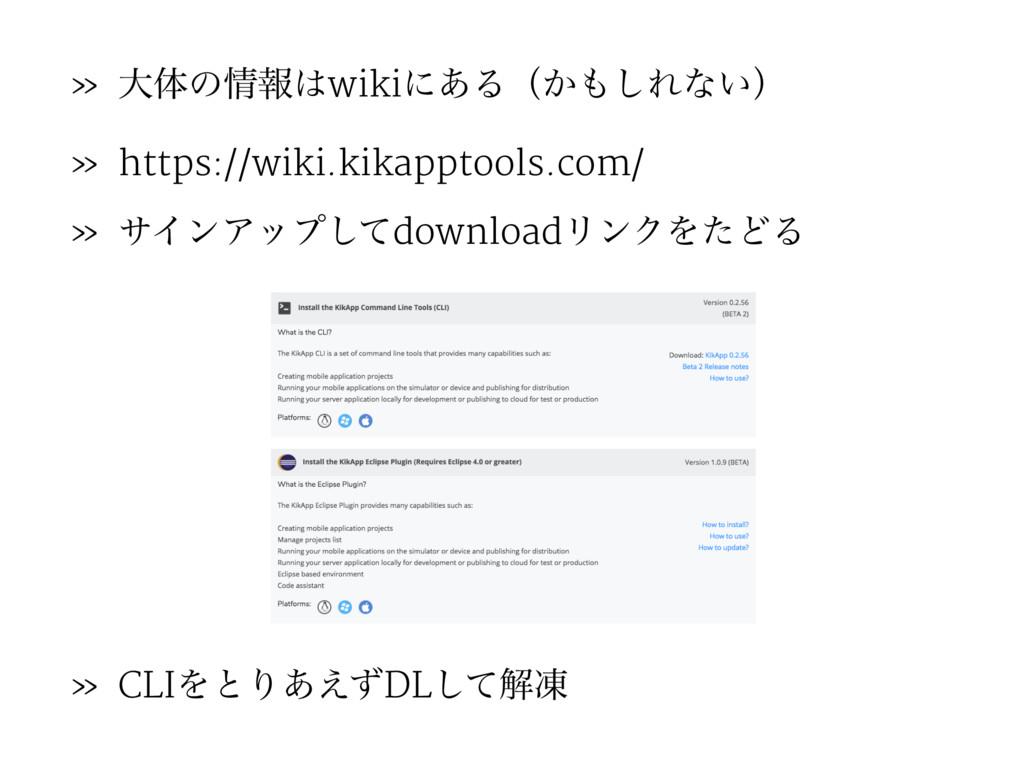 » େମͷใwikiʹ͋Δʢ͔͠Εͳ͍ʣ » https://wiki.kikappto...