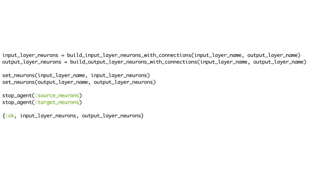 input_layer_neurons = build_input_layer_neurons...