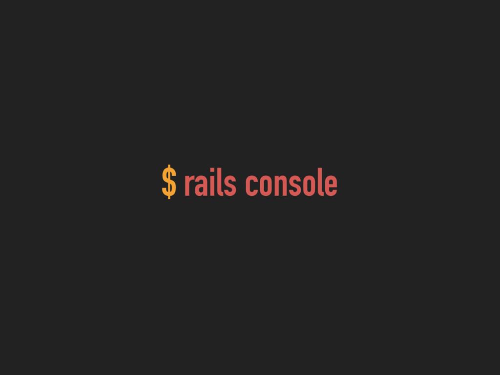 $ rails console