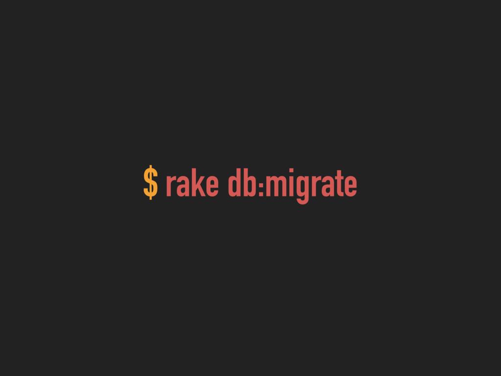 $ rake db:migrate
