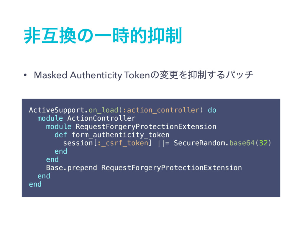 ඇޓͷҰత੍ ActiveSupport.on_load(:action_control...