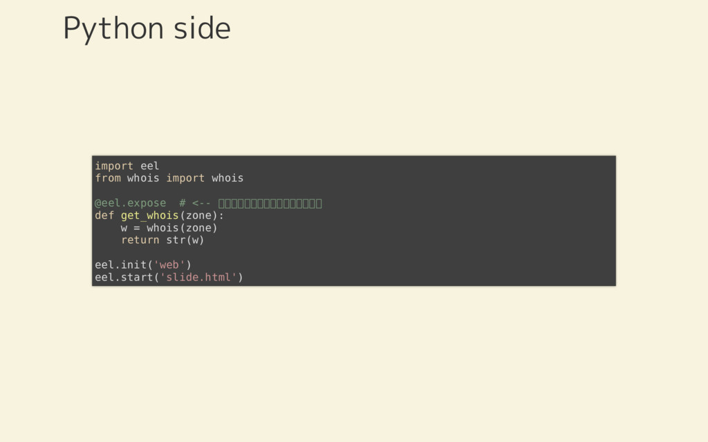 Python side import eel from whois import whois ...