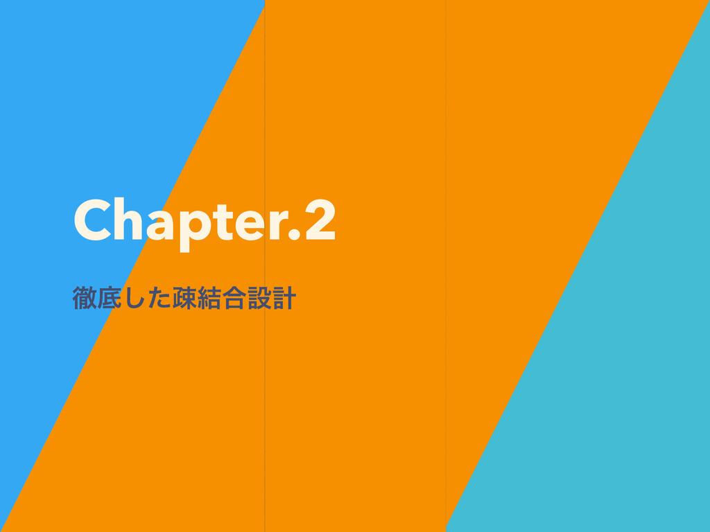 Chapter.2 పఈͨ͠ૄ݁߹ઃܭ Chapter.2 పఈͨ͠ૄ݁߹ઃܭ
