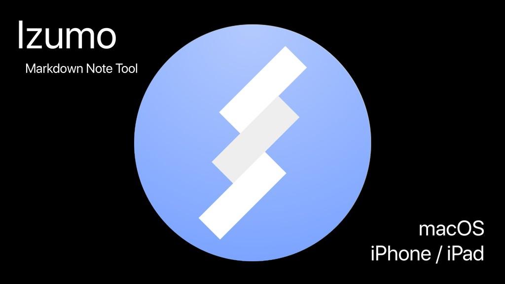 Izumo macOS iPhone / iPad Markdown Note Tool