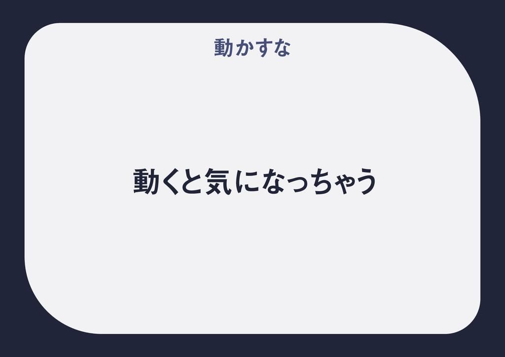 ಈ͔͢ͳ ಈ͘ ͱؾʹͳ ͬ ͪ Ό ͏