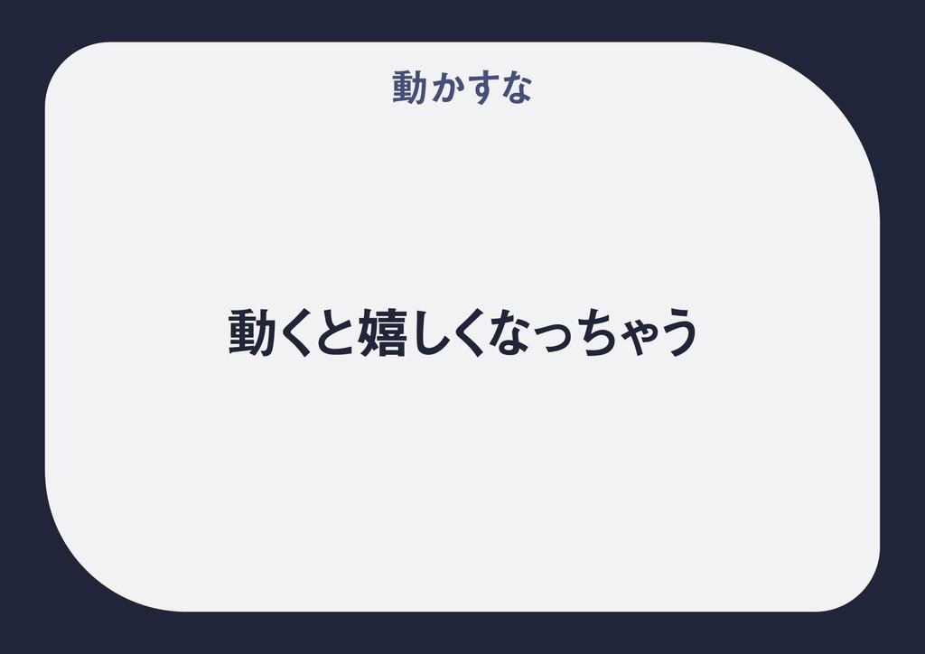 ಈ͘ ͱخ͠ ͘ ͳ ͬ ͪ Ό ͏ ಈ͔͢ͳ
