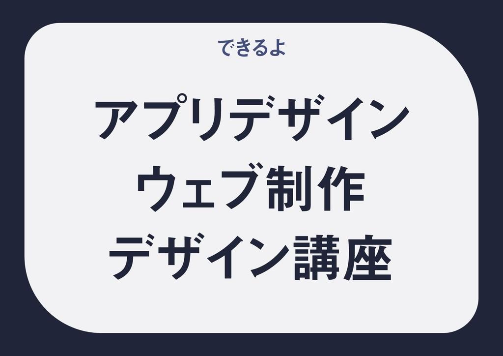 ΞϓϦσβΠ ϯ Σ ϒ੍࡞ σβΠ ϯߨ࠲ Ͱ͖ ΔΑ