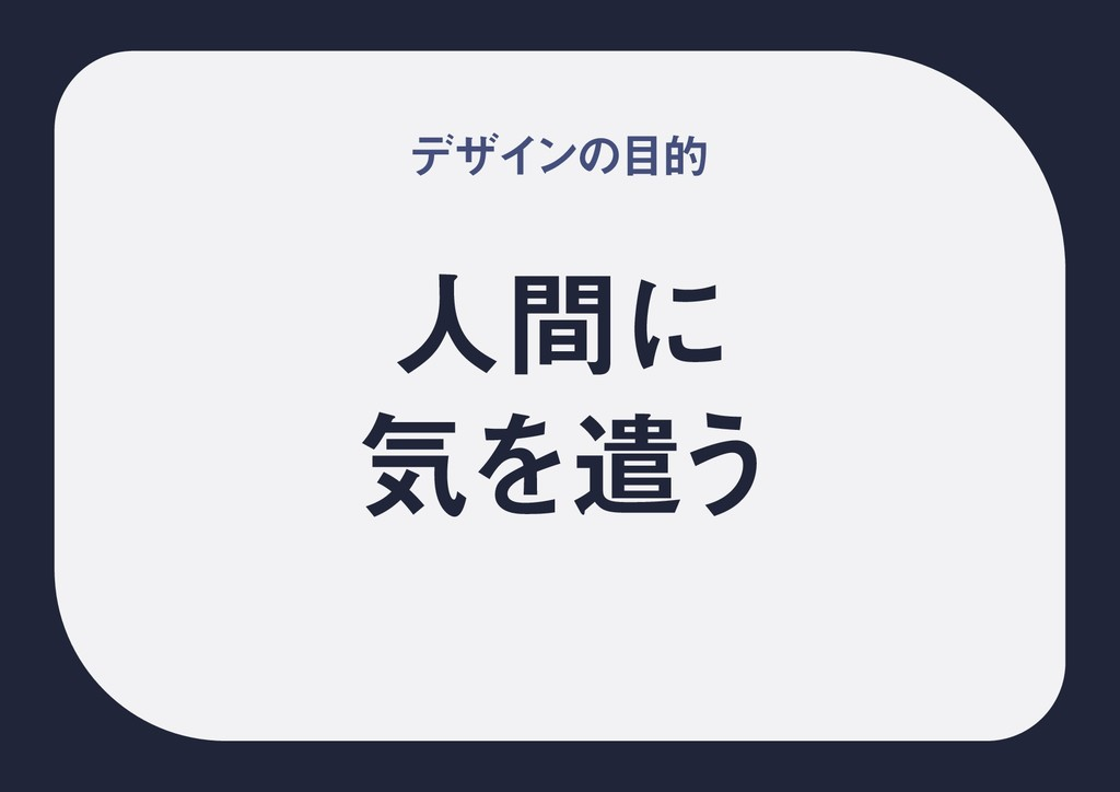 ਓؒʹ ؾΛݣ͏ σβΠ ϯͷత