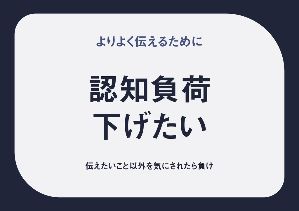 ෛՙ Լ͍͛ͨ Α Γ Α ͘ ͑ΔͨΊʹ ͍͑ͨ͜ ͱҎ֎Λؾʹ͞ΕͨΒෛ͚